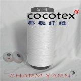 cocotex、椰碳丝、椰碳面料、椰子纤维、现货