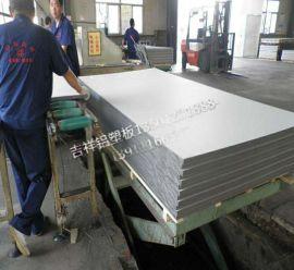 华西村铝塑板厂家 吉祥牌铝塑板厂家