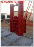 北京方形鑄鐵閘門生產廠家價格