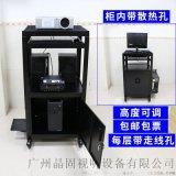 晶固JG98-G1電腦移動推車櫃印表機移動工作臺