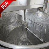 南京K圆形自动搅拌油炸机 蜜三刀油炸机 恒温油炸锅