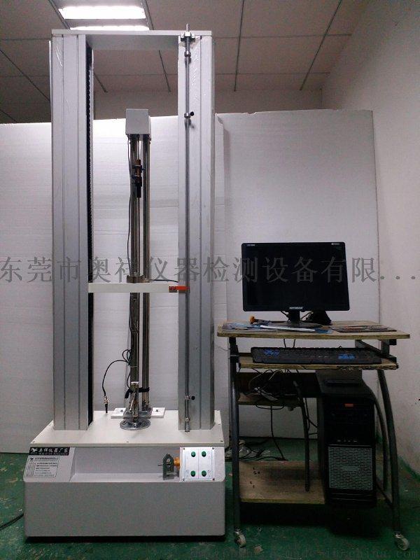200KG拉力机 经济型拉压力机 OX-1820A