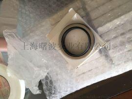 液压密封件 U32I  日本NOK 台湾NAK