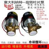 超濾泵 無刷直流 旋轉葉片泵 穩壓 低噪音 增壓泵 黃銅材質