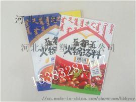 十余年食品包装袋厂家专业生产调味品塑料复合袋