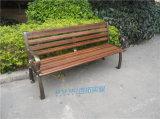戶外園林椅公園實木長條椅防腐木靠背室外坐凳三人座椅
