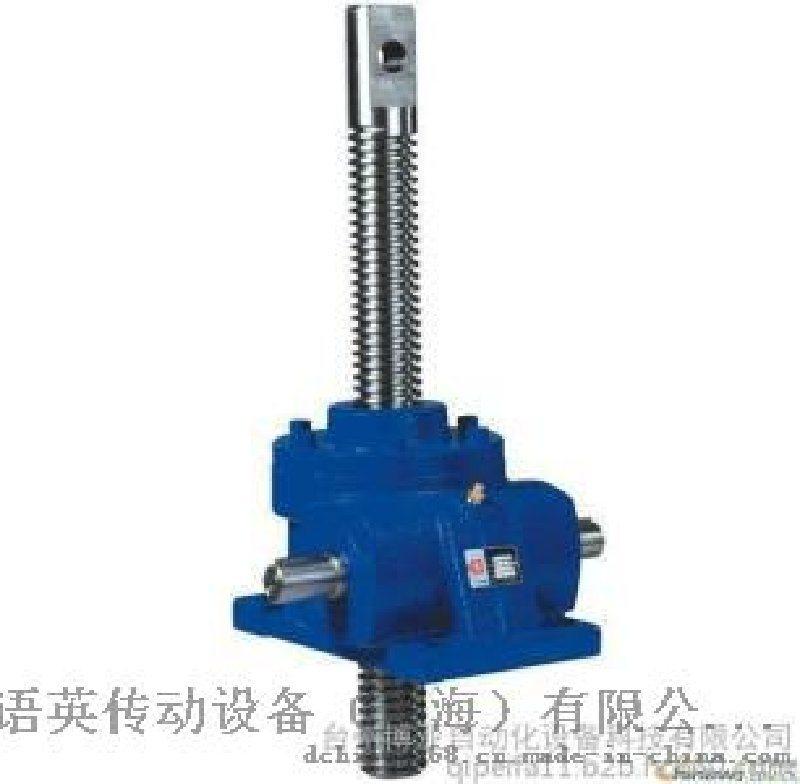 語英直供優選SWL5系列蝸輪絲桿升降機 結實耐用 價格合理