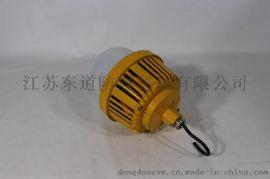 DOD616华荣LED防爆固态照明灯60W