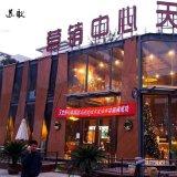 杭州集裝箱房屋 營銷中心 商場 模組化建築 活動房 移動房屋 專業定製設計