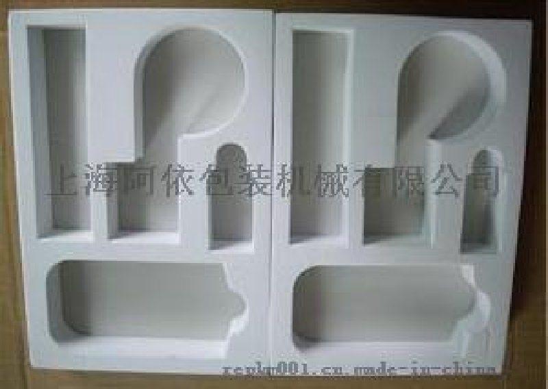 上海定製珍珠棉內襯 EPE內襯定做