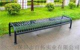 深圳公园椅户外园林椅铸铁长条座椅广场长椅