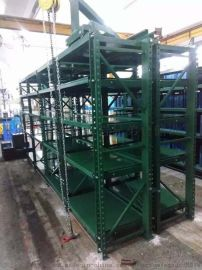 重型模具货架-深圳兄弟货架厂家