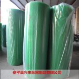 河北塑料网 养殖网围栏 鸡鸭育雏网厂家