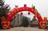 福州充氣雙龍拱門婚慶拱門慶典活動拱門出租出售