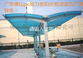 供应十堰宜昌襄阳pc中空阳光板/耐力板/波浪瓦
