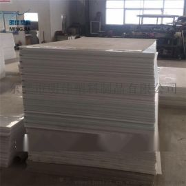 A级pp板材塑料板 pp板白色pe塑料板材黑色