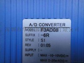 横河F3PU20-0S电源模块