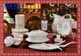禮品定製 贈品陶瓷食具碗筷套裝 送客戶食具
