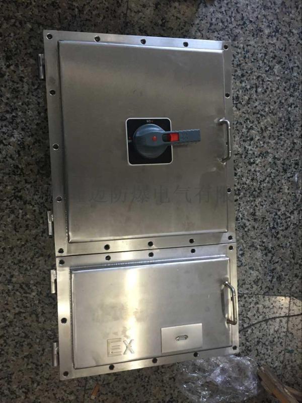 ABB施耐德防爆斷路器開關箱
