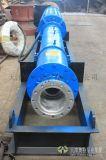 高压多级矿山积水坑潜水泵_大型矿用排水泵