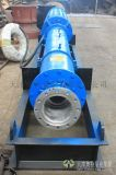高壓多級礦山積水坑潛水泵_大型礦用排水泵