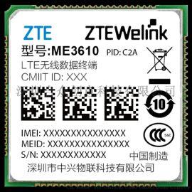 中兴ZTE 4G模块 ME3610 LTE