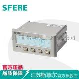 PA194I-5XY1槽型開孔91*44智慧LCD交流單相電流數顯表