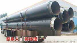 厂家供应硬质聚氨酯保温管,直埋热水保温管道
