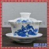 蓋碗茶杯 陶瓷泡茶碗 功夫茶具茶壺 三才碗套裝