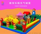 廣場小型兒童充氣城堡遊樂項目