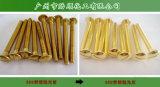 铅锡黄铜抛光抗氧化剂 H50铜抛光清洗剂化学铜保护