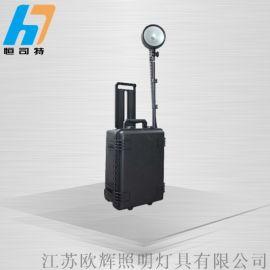 T136便攜式移動照明燈/T136移動照明系統價格(江蘇利雄)