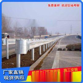 厂家大量供应韶关高速公路波形镀锌喷塑护栏板 乡村道路防撞护栏