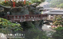 雕塑 摩崖石刻 仿真树 客家小镇手塑景观 假树