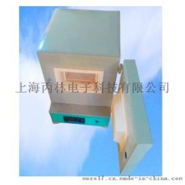 上海丙林箱式电阻炉(马弗炉)