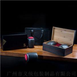 义统 传承两罐竹盒半斤装陶瓷陶罐茶礼盒包装定制厂家