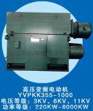 YRKK绕线式三相异步高压电机
