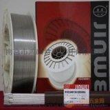 北京金威ER308Si不鏽鋼焊絲