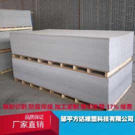 钢骨砖模板 pvc塑料板 耐高温不易变形 建筑模板