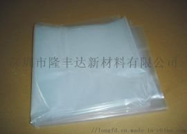 深圳真空袋、宝安尼龙袋、透明胶袋