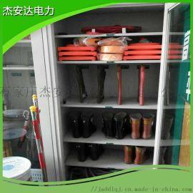 电力绝缘安全工具柜智能除湿防潮型安全工具柜生产厂家