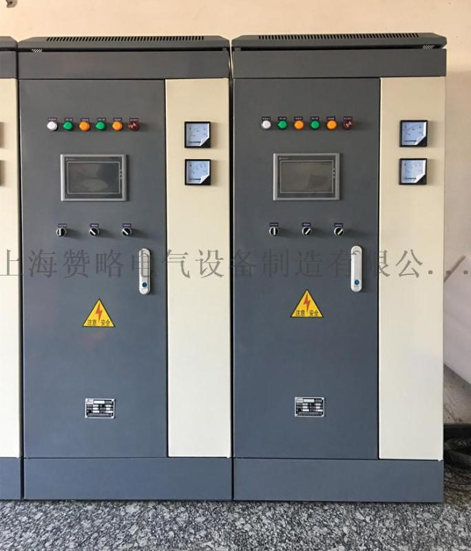 水泵控制柜、变频控制柜7.5kw一拖二带触摸屏