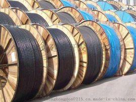 埋地式高壓電纜 中國電線電纜設備 重慶胤通建設開發