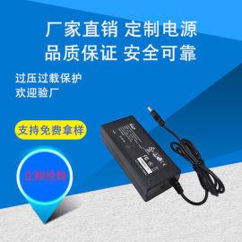 12V1A桌面式电源适配器过CE认证笔记本充电器