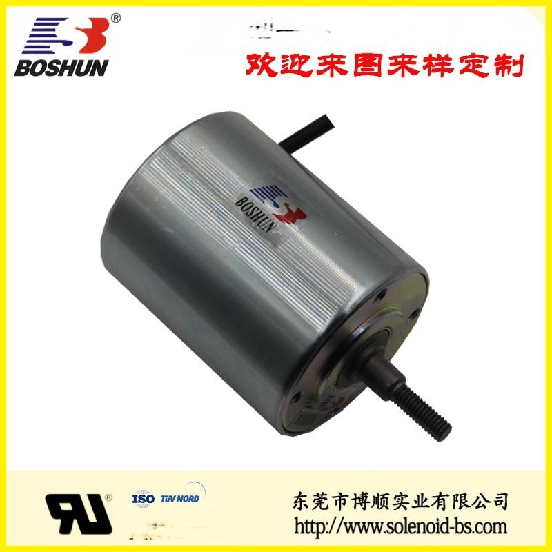 汽车投币机电磁铁推拉式 BS-5465TL-01