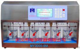 实验电动搅拌器MY3000-6M彩屏混凝搅拌机