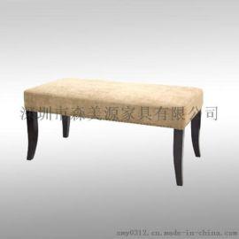 实木服装店长方形沙发换鞋凳鞋柜更衣室试衣间凳子