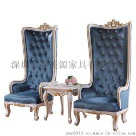 欧式单人沙发椅创意沙发书房单人双人酒店沙发