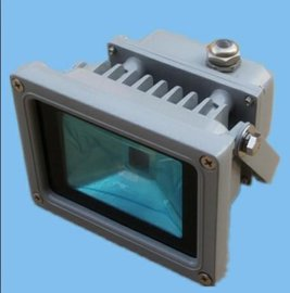 10W加厚LED泛光灯外壳 (MF-TGD-001-10)