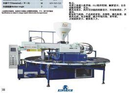 全自动经济型PVC吹气发泡成型机(KR8024Q-l)